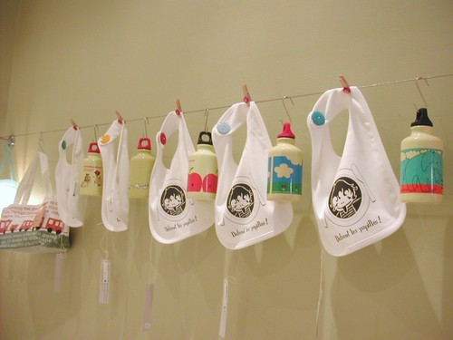 just the little things: baby shower banners